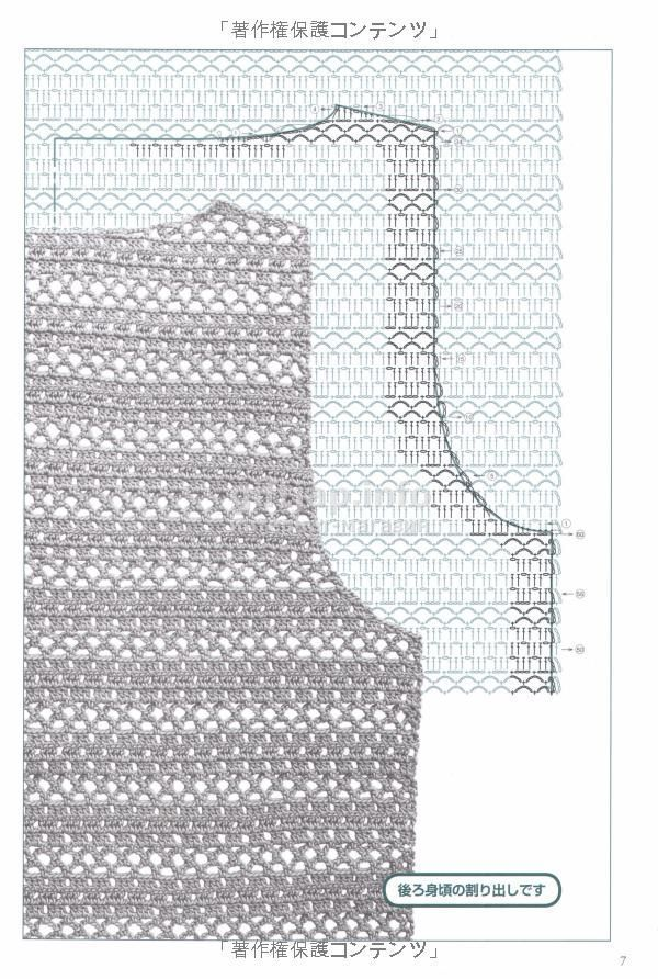 Crochet full-scale pattern Collection