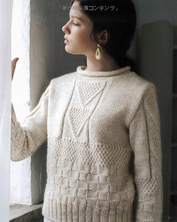 Knitting of Europe  2016 Autumn and winter