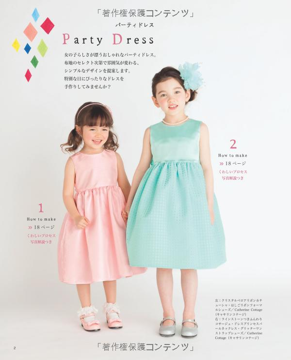 Handmade girl dress