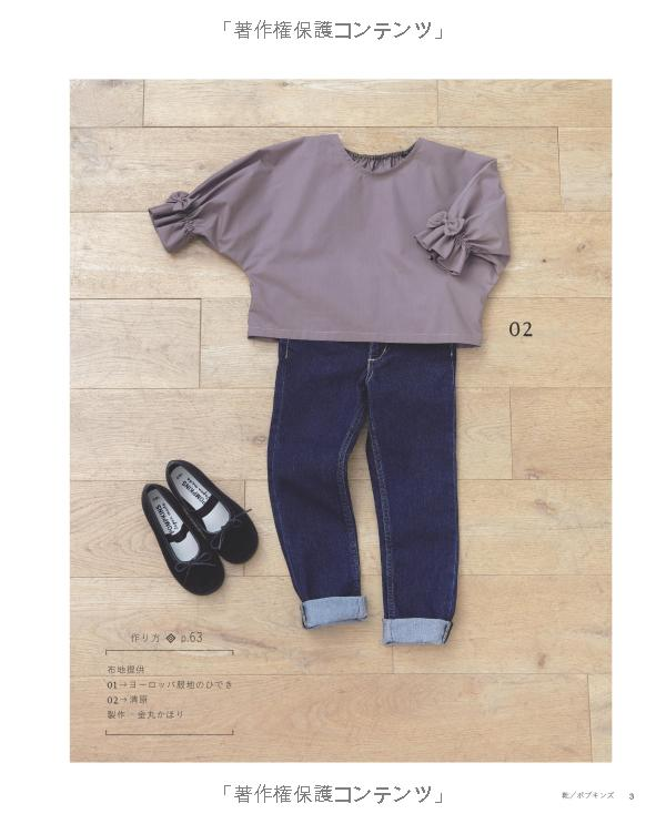 Universal girl clothes 90-120 cm