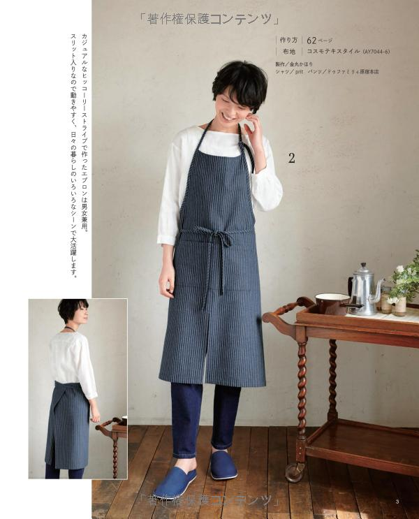 Every day apron fashionable apron