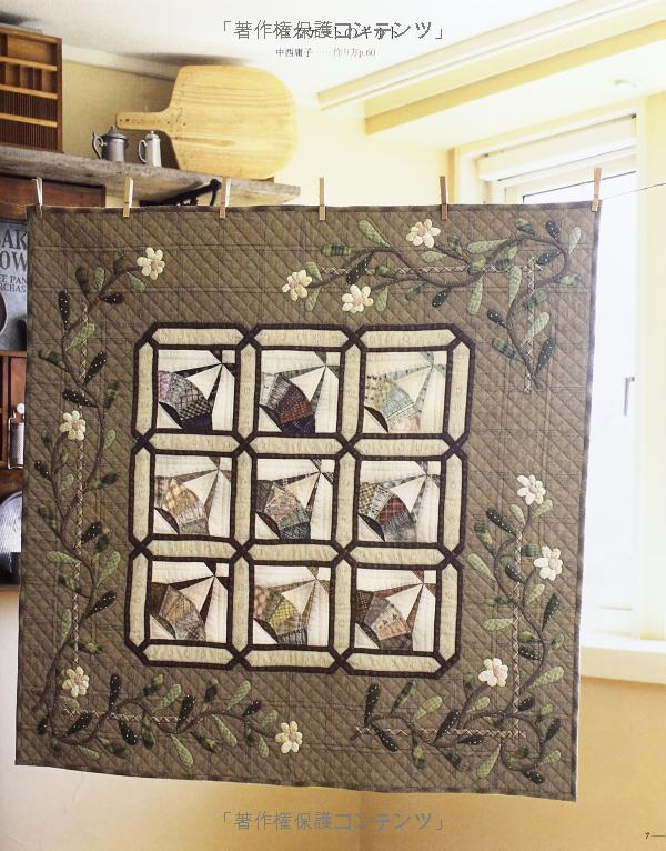 Country Quilt BOOK