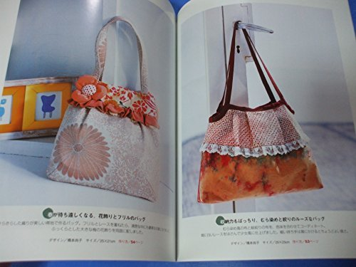 Bags and accessories made from Undaria