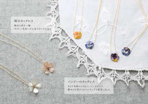 Flower accessories made with nail