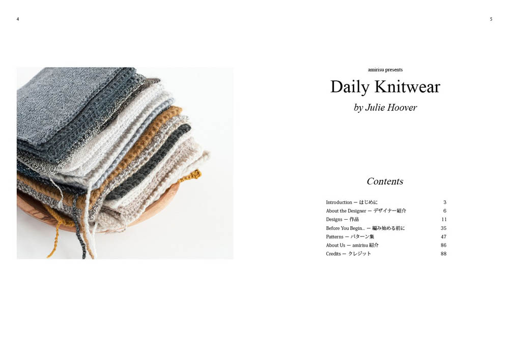 Daily knitwear by Julie Hoover