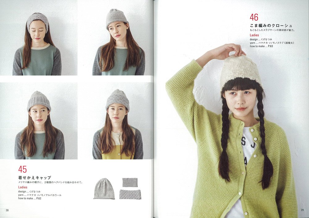 Everyone knit hat 55
