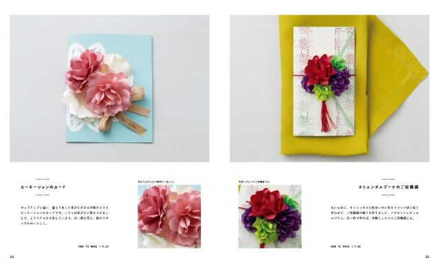 Flower Stereo Card Large Book