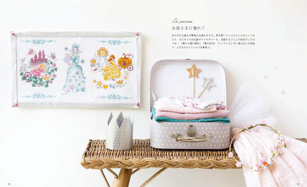 Fairy Tale Cross Stitch from Paris 270