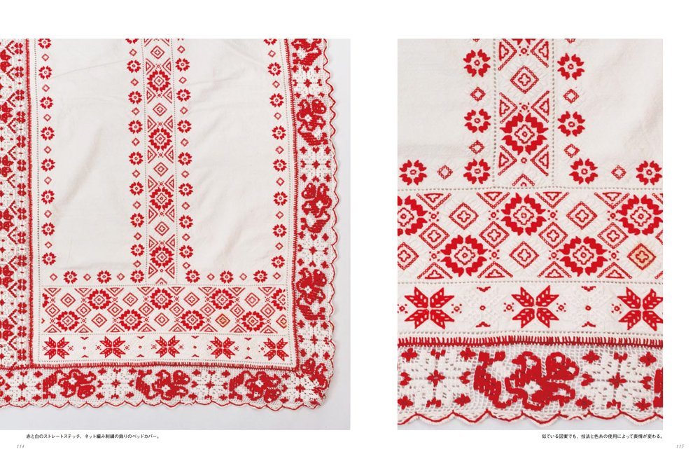 Traditional embroidery sparkly Hungary ethnic