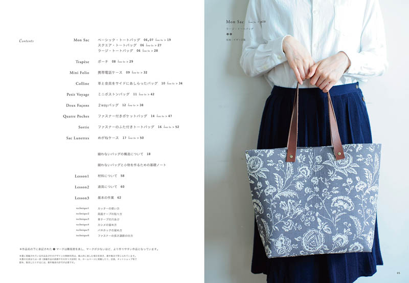 The sewn not bags and accessories from fabric of Kamakura Suwanee