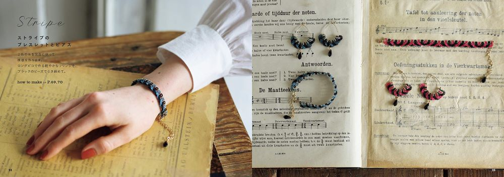 Beaded glittering tatting lace accessories book