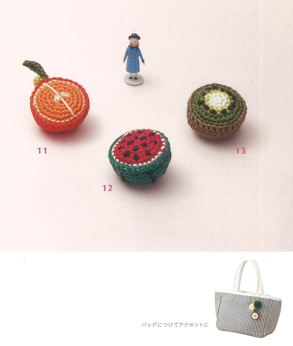 Crochet plump claims about miniature accessories 70 knit with embroidery thread
