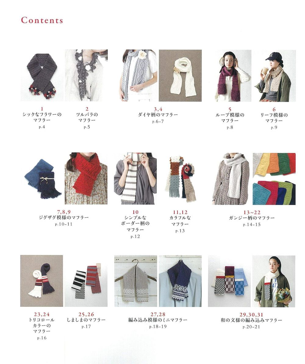 SELECT COLLECTION Hand-knit Scarf