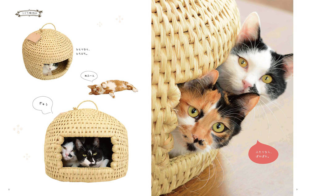 Cats house knitted with straw or paper cord
