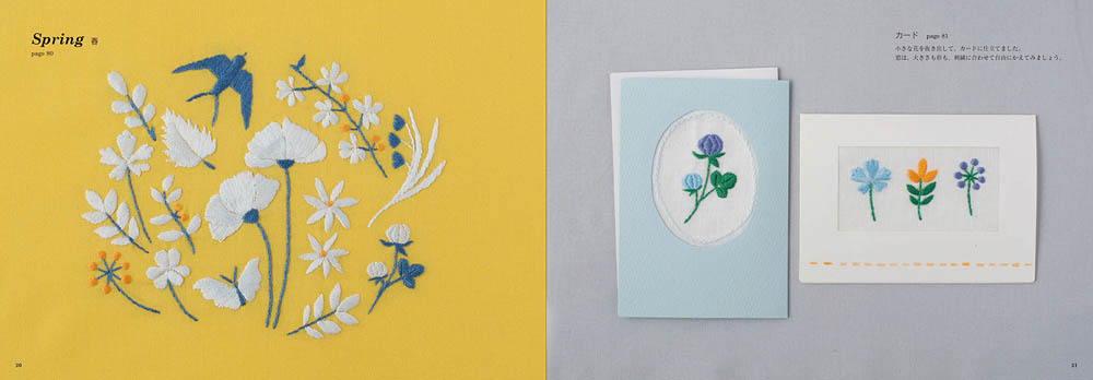 Annas flower and cute embroidery of animals