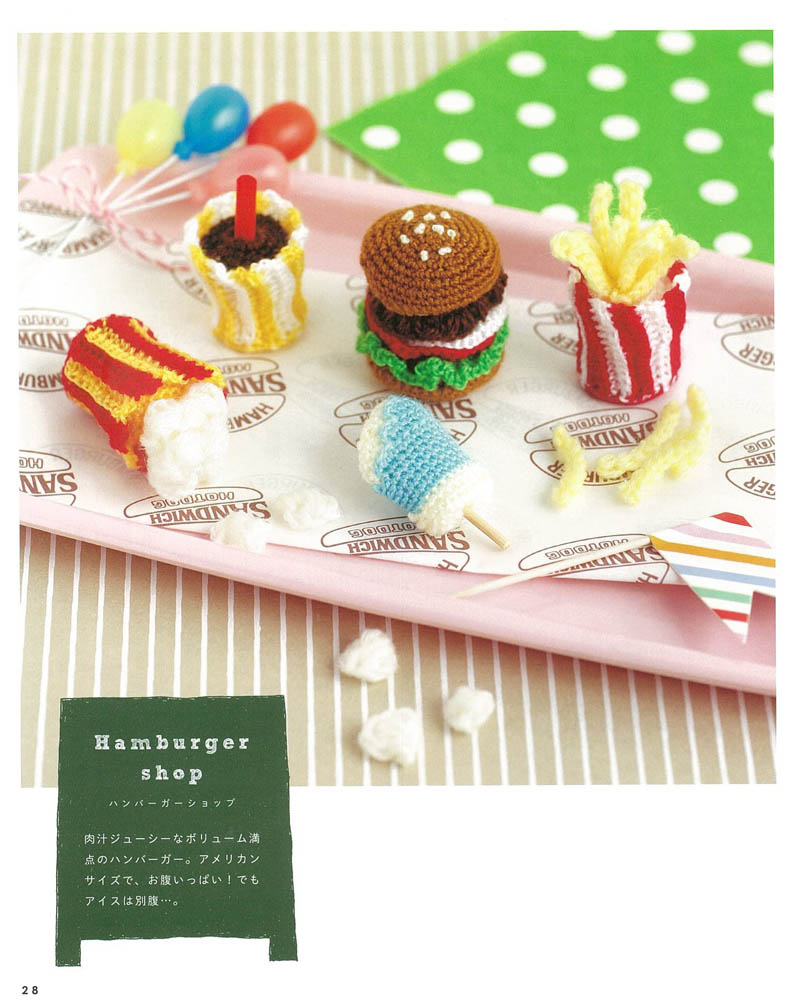 Cute shops crochet miniature accessories 100