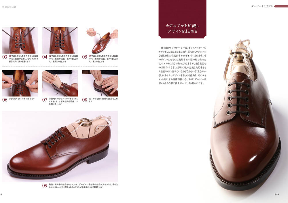 Large book tailor the mens shoes