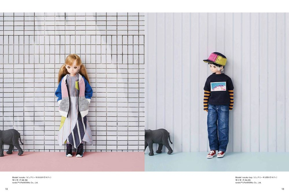 Doll Coordinate Recipe 13 (Dolly * Dolly BOOKS)