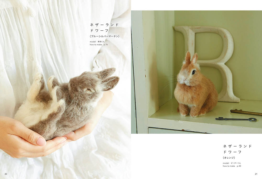 Realistic cute wool felt rabbit book