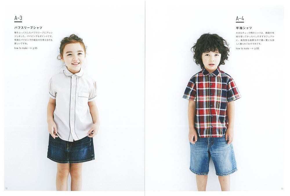 KANA STANDARD for kids II
