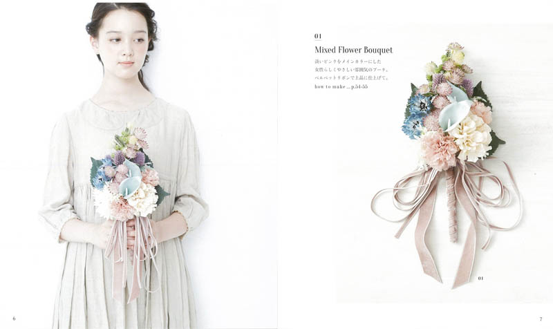 Flower accessories by Sayaka Orita