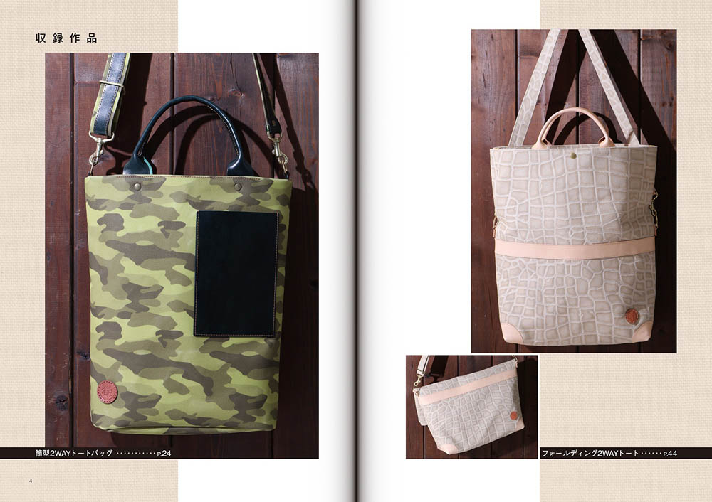 Bag made of canvas and leather (Step Up Series)