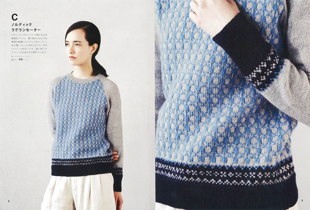 Fair Isle and Nordic knit
