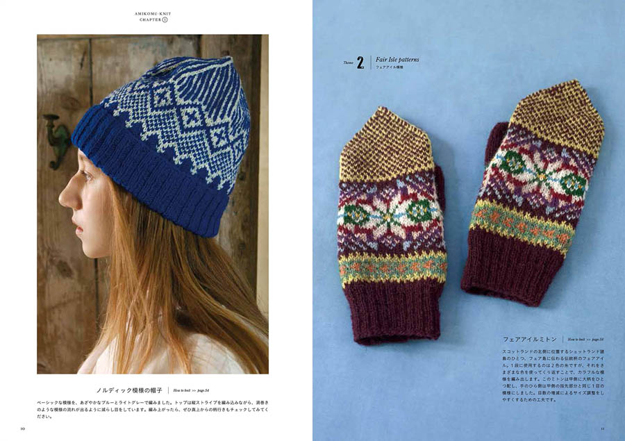 Komu knit workshop of Wind Kobo