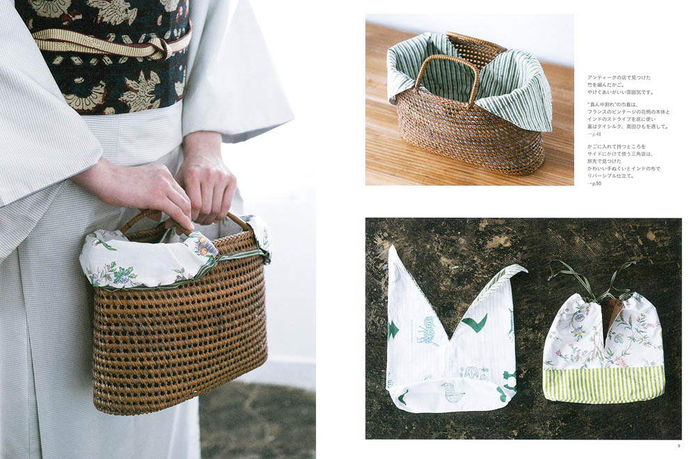 Like cloth Favorite basket bag