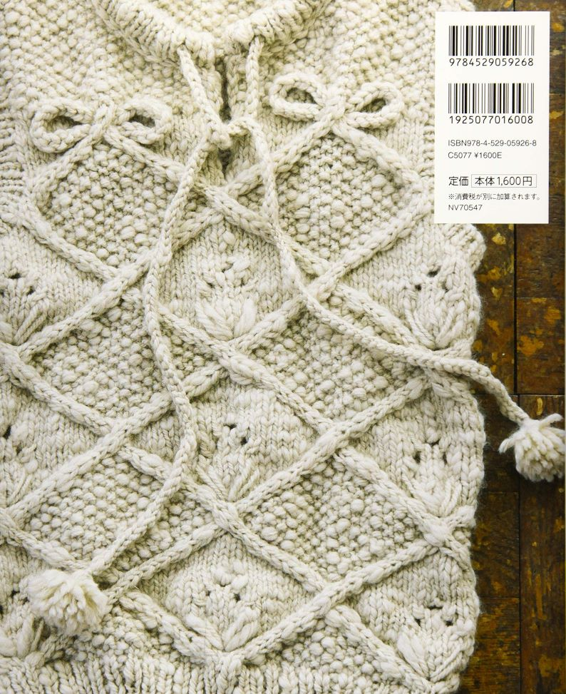 Knit design note book