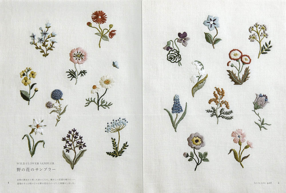 Embroidery book Yomogi Wakako