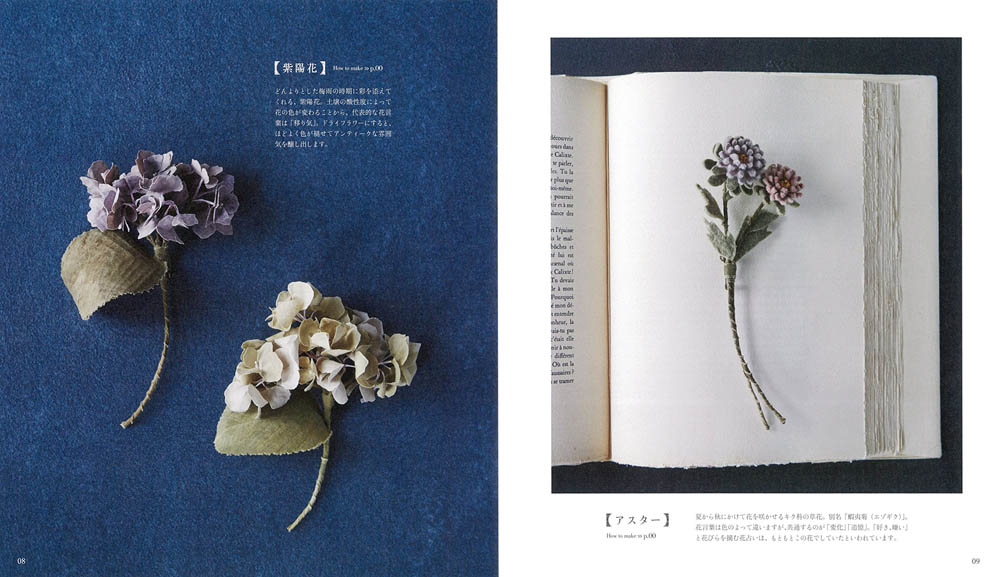Fabric flower picture book