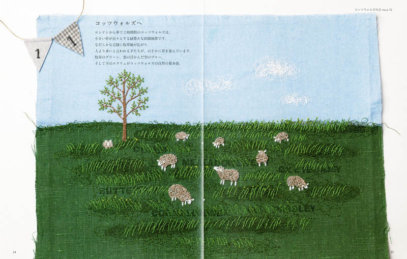 Embroidery of Kazuko Aoki journey 3