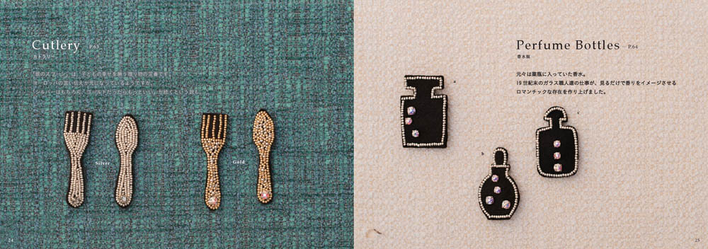 Beaded embroidery brooch of adults