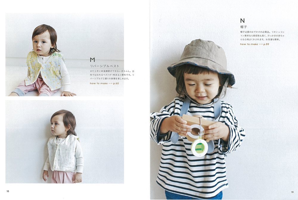 Clothes and accessories for babies stylist Kana Sato make KANA STANDARD for baby  book