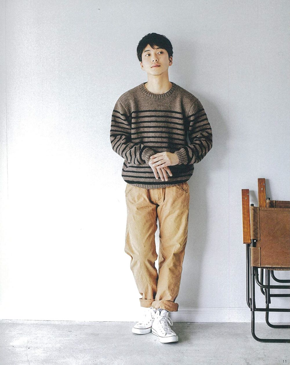 Mens knit book with simple design
