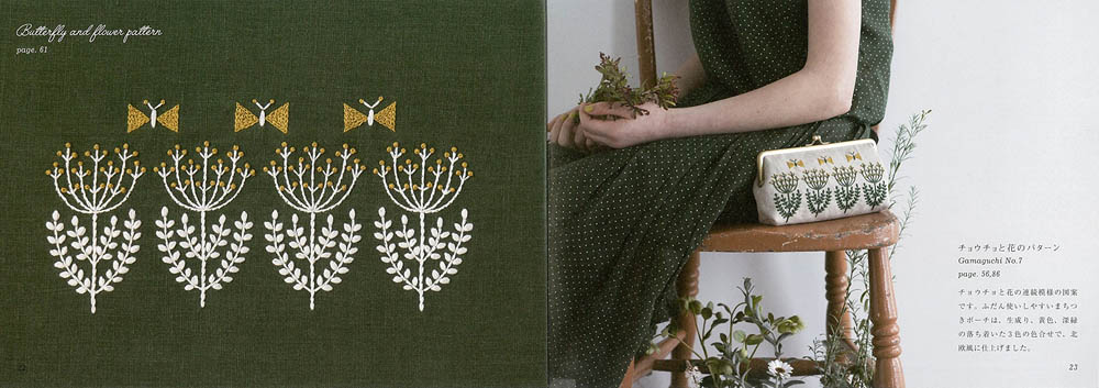 Embroidery and spoof book