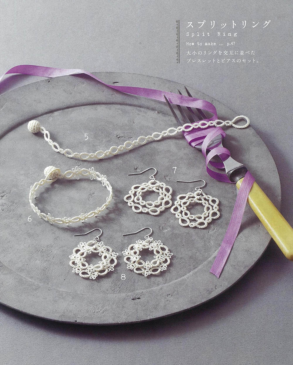 Tatting bracelet and earrings 70