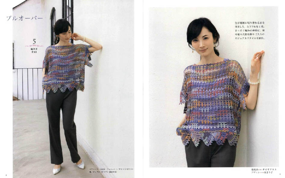 Adult hand-knitted style vol.5