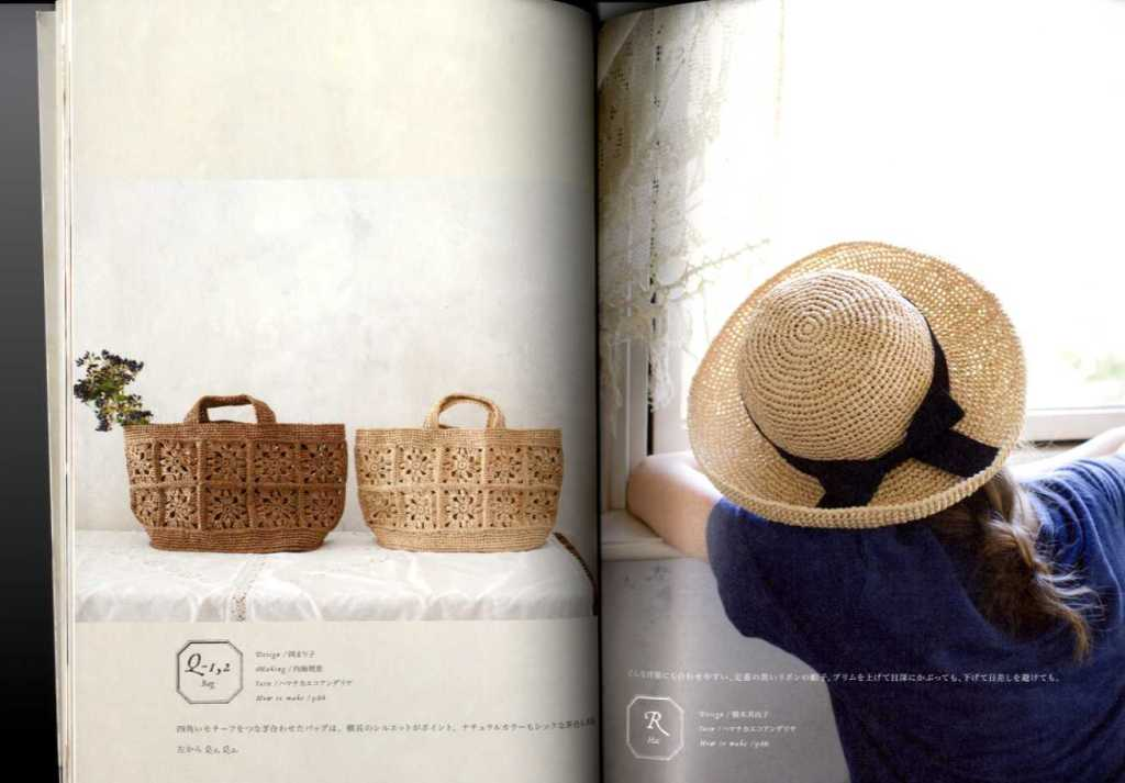 Bags and eco-Andaria hat basket with natural materials