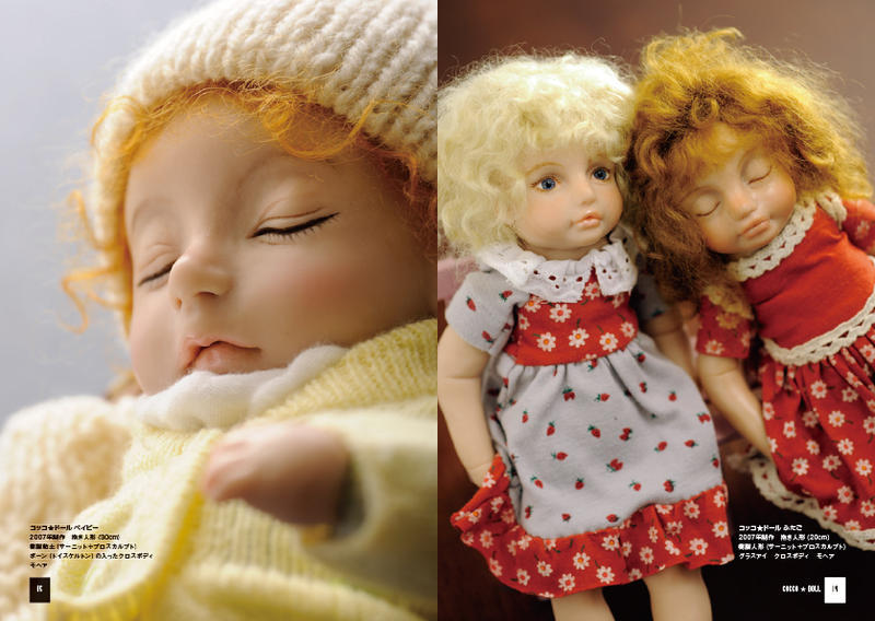 Ball Jointed Doll How to make