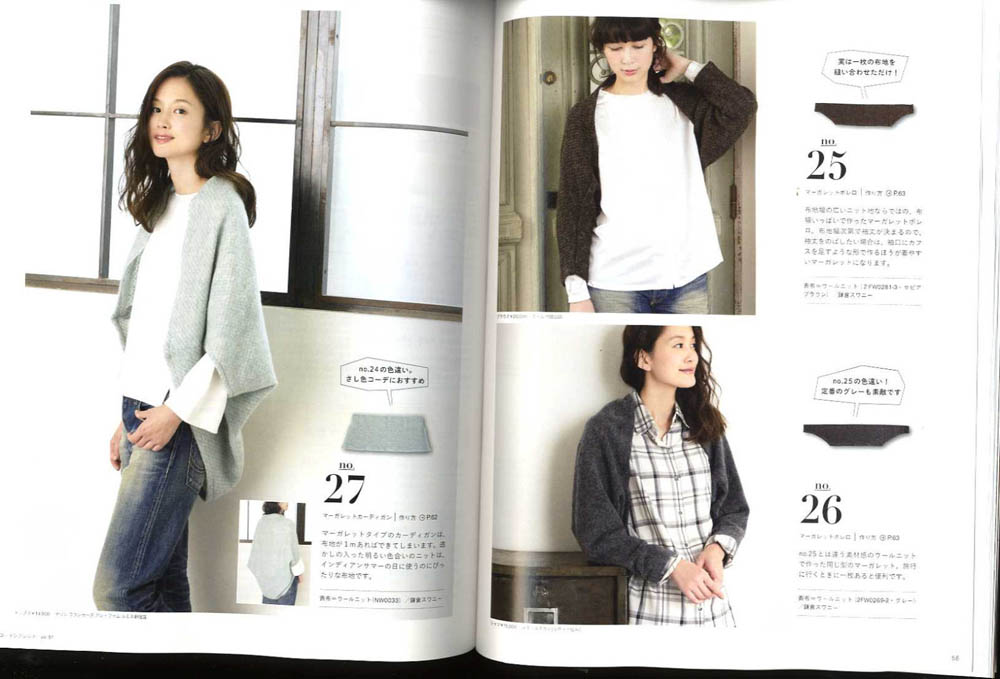 Cotton Friend 2016 - 2017 Winter vol.61