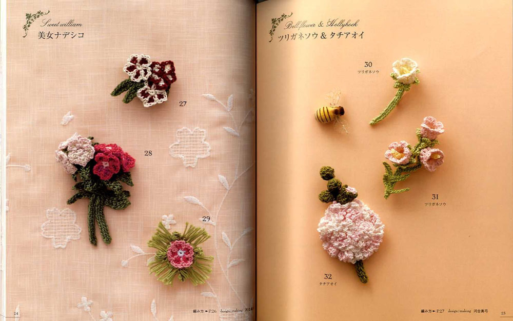 Corsage of 100 Crochet English Garden