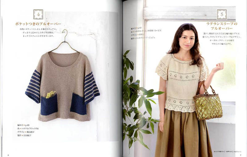 Comfortable hand-knitting of cotton and linen