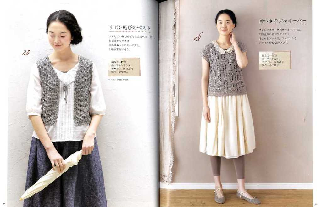 Cool spring-summer knitting with natural material