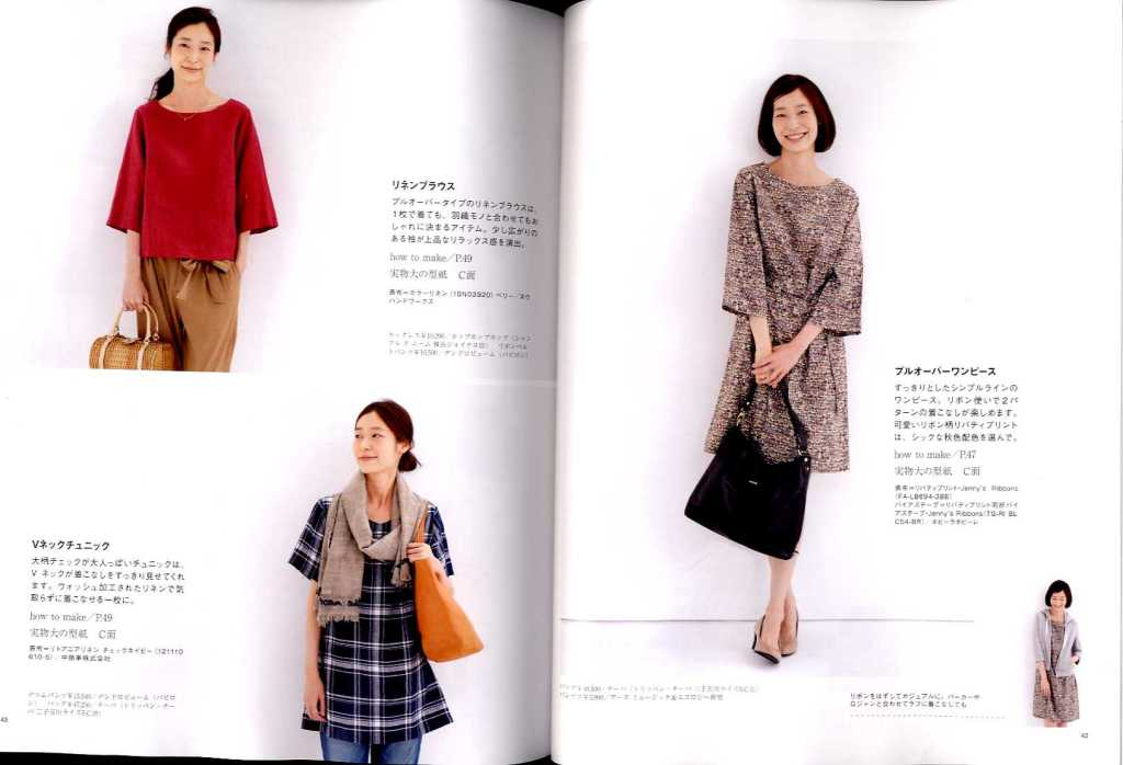 Cotton Friend 2012-9 Сентябрь Autumn Vol.44