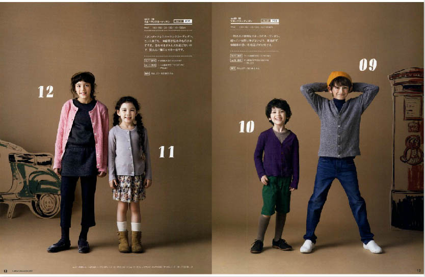 Cotton Friend Kids! 2015-2016 Autumn-Winter