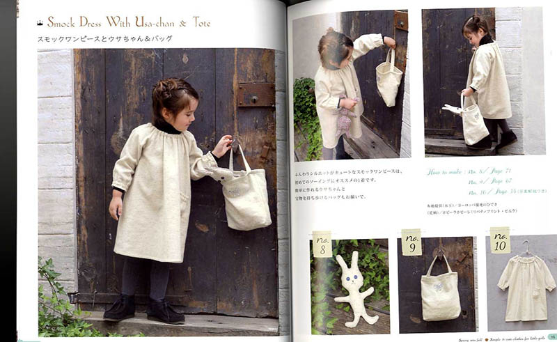 Cute Clothes girl from autumn to spring 2013-10