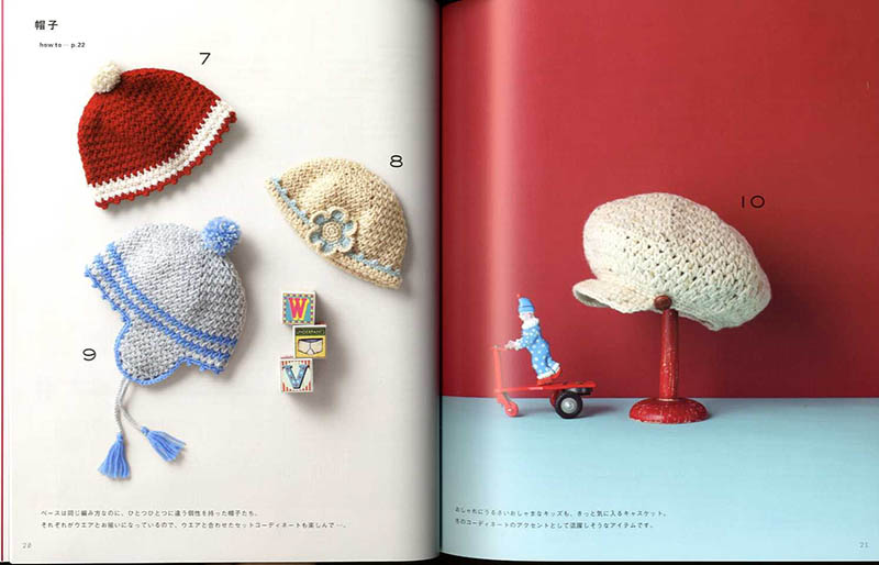 Children knit every day 90.100.110 cm girl & boy