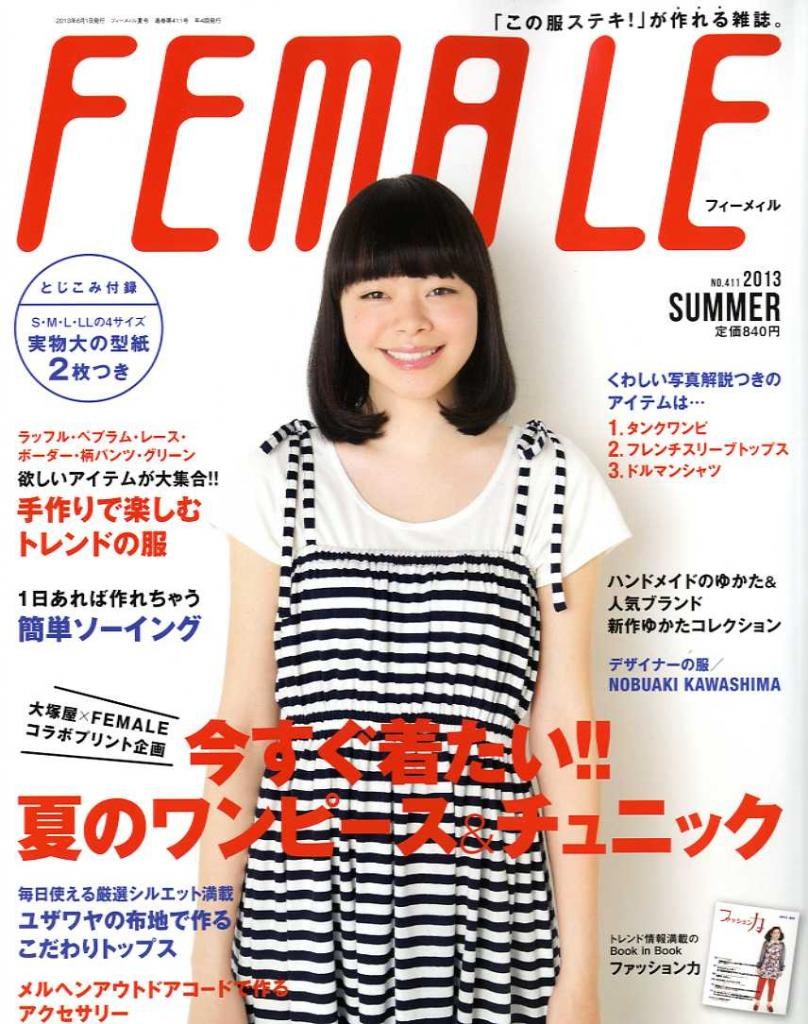 FEMALE 2013-6 SUMMER